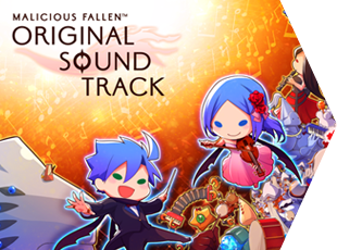 Malicious Fallen: Original Soundtrack