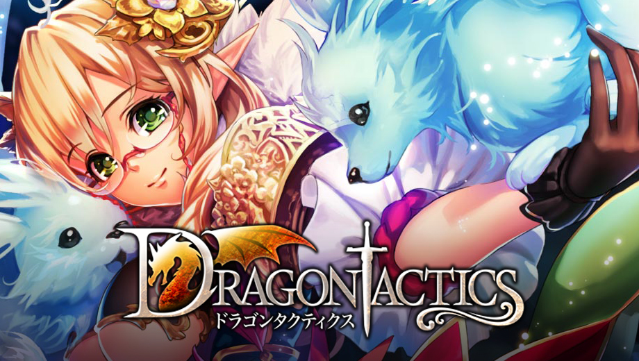 Dragon Tactics