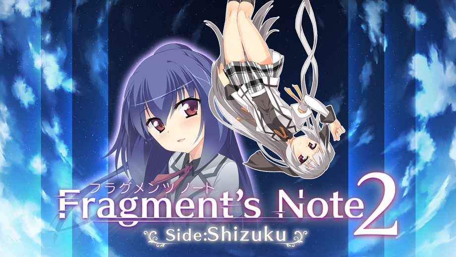 Fragment's Note2 side:Shizuku