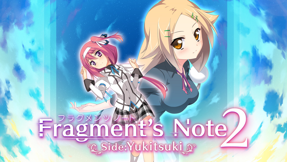 Fragment's Note2 side:雪月(フラグメンツノート2 サイド:ゆきつき)