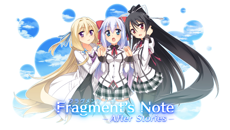 Fragment's Note -After Stories-